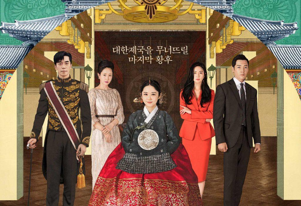 SBS 수목 드라마 '황후의 품격' 속 '선버리 리빙' 패브릭소파